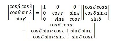 SungenisFailsCMB-Equation10