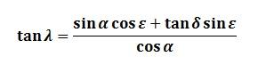 SungenisFailsCMB-Equation11