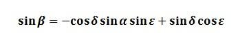 SungenisFailsCMB-Equation12