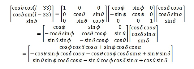 SungenisFailsCMB-Equation13